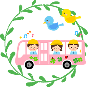 保育園に通う子供たち