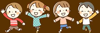 仲良く遊ぶ子供たち